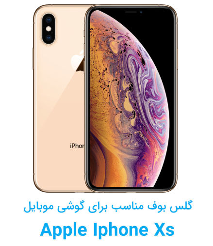 Buff Glass For Apple Iphone Xs