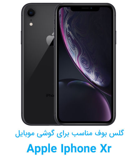 Buff Glass For Apple Iphone Xr