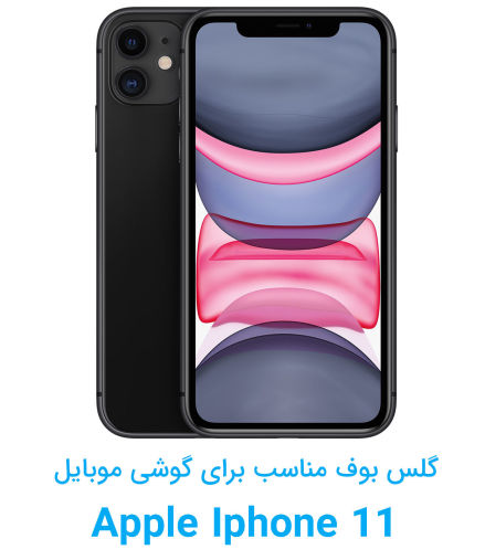 Buff Glass For Apple Iphone 11