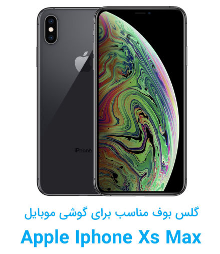 Buff Glass For Apple Iphone Xs Max