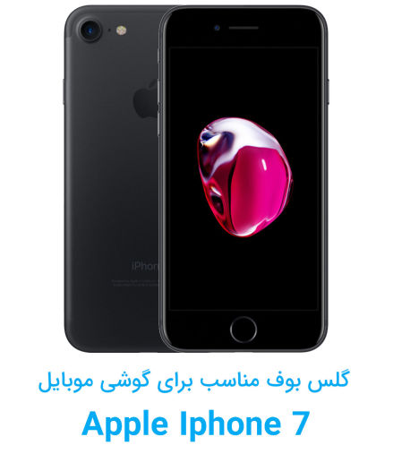 Buff Glass For Apple Iphone 7